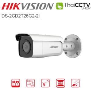 Hikvision 2mp cctv IP camera DS-2CD2T26G2-2I