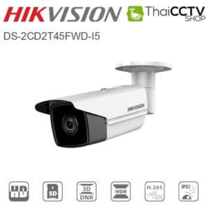 Hikvision 4mp cctv IP camera DS-2CD2T45FWD-I5