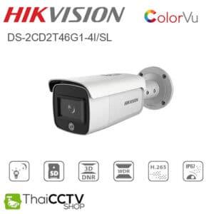 Hikvision colorVu 4mp CCTV IP Camera DS-2CD2T46G1-4I/SL