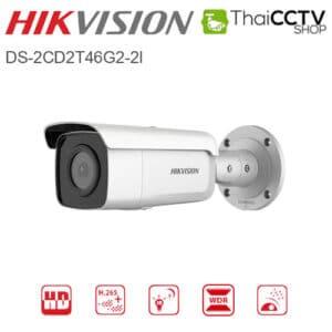 Hikvision 4mp cctv IP camera DS-2CD2T46G2-2I