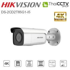 Hikvision 8mp cctv IP camera DS-2CD2T85G1-I5