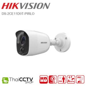 Hikvision 2mp CCTV Camera DS-2CE11D0T-PIRLO