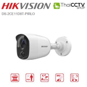 Hikvision 2mp CCTV Camera DS-2CE11D8T-PIRLO