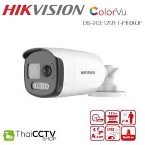 Hikvision ColorVu 2mp CCTV Camera DS-2CE12DFT-PIRXOF