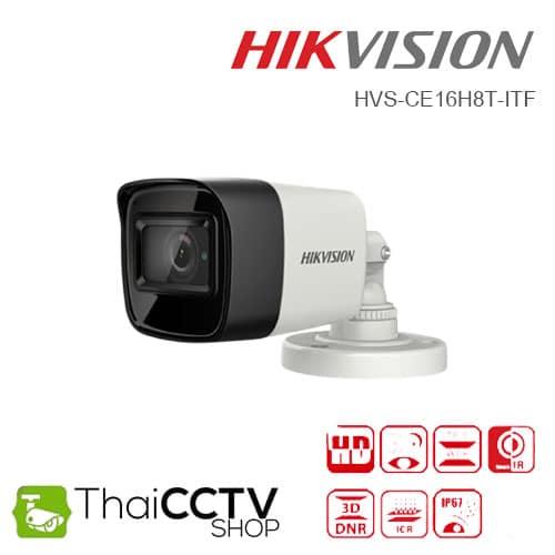 Hikvision 5 mp CCTV Camera HVS-CE16H8T-ITF