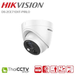 Hikvision 2mp CCTV Camera DS-2CE71D0T-PIRLO