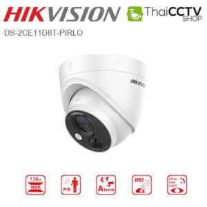 Hikvision 2mp CCTV Camera DS-2CE71D8T-PIRLO