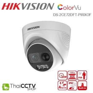 Hikvision ColorVu 2mp CCTV Camera DS-2CE72DFT-PIRXOF