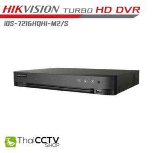 iDS-7216HQHI-M2-S_new