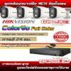 set-hikvision-5M-analog-colorvu-4-DIY