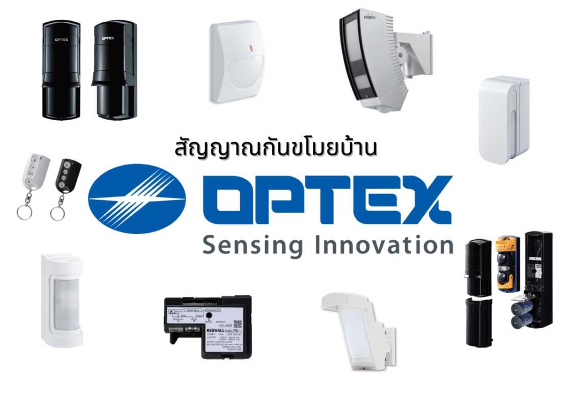 optex1-fn