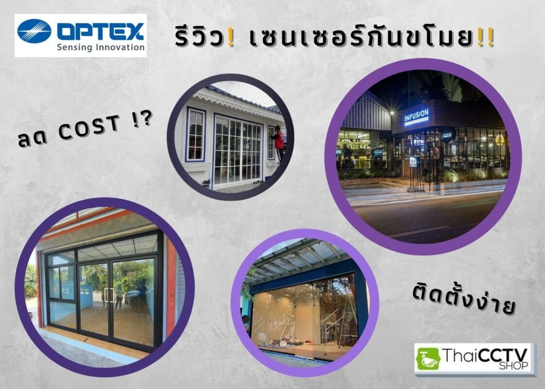 optex-fit-10
