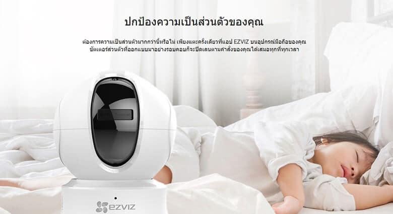 cctv-robot-hikvision-5