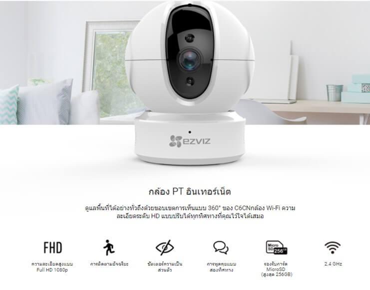 cctv-robot-hikvision-9