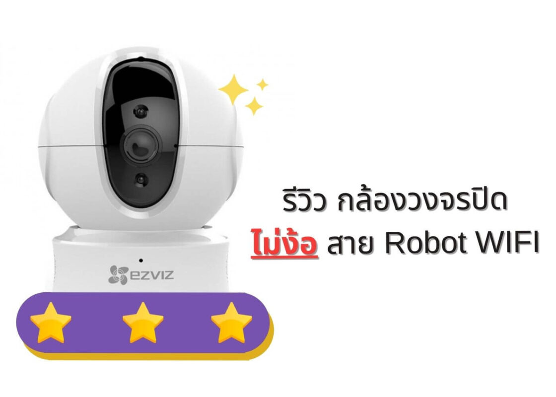 cctv-robot-hikvision-ux-home-to-post